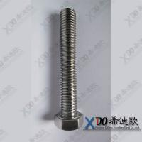 China supplying 316L, 904L, stainless steel hex bolt full thread wholesale