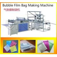 China 6 strip Automatic Bubble Wrap Manufacturing Machine / Air Bubble Film Machine wholesale