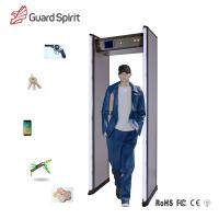 China 5.7 Inch Display Metal Detector Gate24 Zone For Security Inspection System wholesale