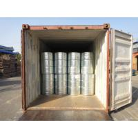 China 3-Chloroaniline, CAS No.108-42-9, C6H6ClN, M-Chloroaniline wholesale