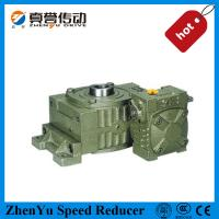 China Shaft Mounted Worm Gear Speed Reducer / Worm And Wheel Gearbox Industrial wholesale