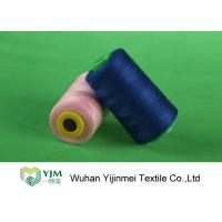 China Colorful Ring Spun Core Spun Polyester Sewing Thread For Sewing Suits / Trousers wholesale