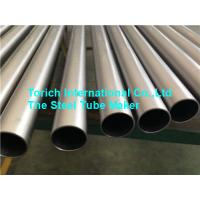 Quality Evaporator / Pipelines Alloy Steel Tubing Good Toughness Ti - 5Al - 2.5Sn TA7 for sale