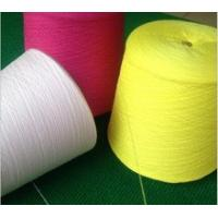 China Yarn 100% Cotton yarn for knitting or clothes thread 32s/2 20s/2 Cotton Yarns Eco-Friendly healthy 1 KG for testi on sale