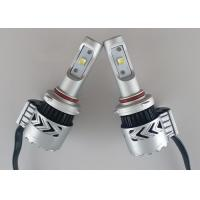 China CREE XHP50 35W Car Security Products 9005 Super Bright Headlight 6000 Lumen wholesale
