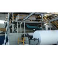 China YP- S1600 Single Beam PP Spunbond Production Line Non Woven Making Machine wholesale