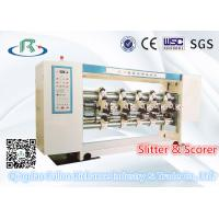 China High Efficient  Thin Blade Slitter & Scorer & Slitting Machine wholesale