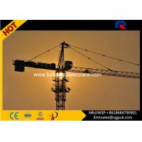 China Hammerhead Hydraulic Tower Crane Capacity 8T With Schneider Electric Box wholesale