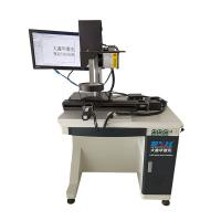 China Visual Automatic Laser Marking Machine / Laser Tag Engraving Machine Air Cooling wholesale