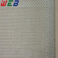 Wholesale Insect protection aluminum window screen from china suppliers