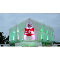 China 12x12m large inflatable cube tent with LED light wholesale