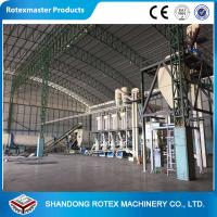 China 0.5-0.8T / H Wood Pellet Production Line With CE , YGKJ450 Wood Pellet Machinery wholesale