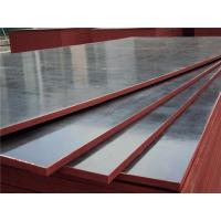 Buy cheap brown film faced plywood used for construction from wholesalers