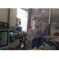 Buy cheap PE Plastic Pipe Extrusion Line , PE Carbon Spiral Reinforcing Pipe Extrusion Production Line from wholesalers
