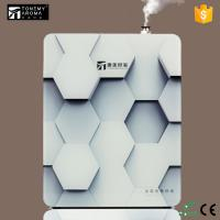 220V Commercial Scent Air Machine Multi Color Designs Large Air Diffuser