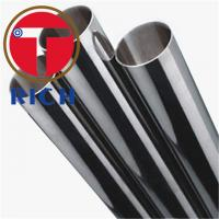 Buy cheap ASTM A270 304 304l 316 316l Food Grade Seamless Stainless Steel Pipe from wholesalers