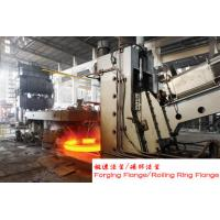 China Wind Gear Ring Flange Open Die Forging 42CrMo In Mining Machine wholesale