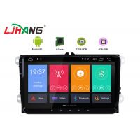 China 9 Inch Touch Screen Volkswagen DVD Player With MP3 MP4 MP5 Radio / Stereo on sale