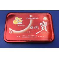 Buy cheap Furunbao Sex Enhancement Pills 300mg Strong Herbal Sex Capsule For  Men Lasting Sex Vitality from wholesalers