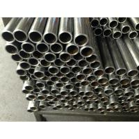 China GB/T8162 Q235 Q345 Q195 Carbon Seamless Steel Pipe For Fluid Tube wholesale