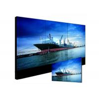 China Indoor 1920*1080 Multiple Advertising LCD Video Walls Screen Panel 2x2 wholesale