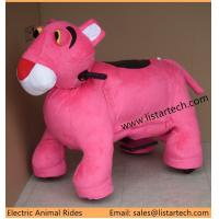 China Animal Rides - A Fully Electric Motorized Amusement Ride with Rechargeable Battery wholesale