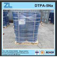 China light yellow DTPA-5Na liquid manufacturer wholesale