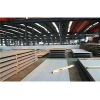 China Cold Rolled 304 Stainless Steel Plate 2B,BA,NO.4 ,Mirror Finished 2000mm Width wholesale