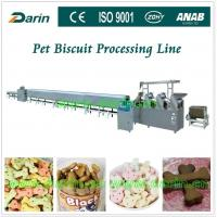 China Automatic Pet Food Extruder various mold shape stainless steel biscuit production line wholesale