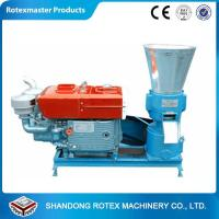 China 80-100kg/h Home use Small Pellet Mill Machine for animal feed making wholesale