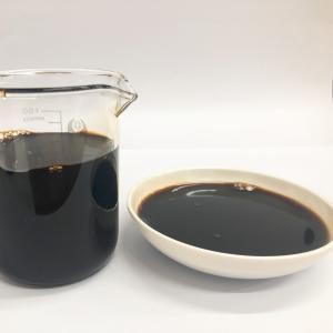 China CAS 65072-01-7 Amino Acid Organic Liquid Fertilizer wholesale