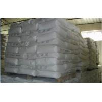 Good Thermal Shock Resistance Refractory Plastics Plasticity Clay Bond For for sale