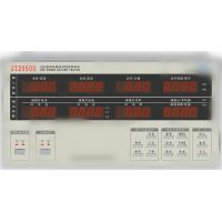 China UI2050 led power driver tester wholesale