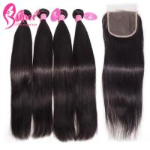 Milky Way Silky Straight Human Hair Weft Grade 7A Virgin Brazilian Natural Color