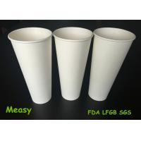 China 600ml Large Size Disposable Paper Cups Integrated / wedding nice disposable cups wholesale