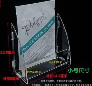 China face mask magazine promotional display stand wholesale