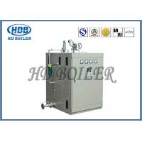 China Customized Horizontal Electric Steam Hot Water Boilers Environmentally Friendly wholesale