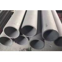 China Pickling / Polished 317L Stainless Steel Plate Pipe OD 6 - 630 Mm For Petroleum wholesale