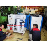 Buy cheap Fuel Oil polishing system,diesel oil purifier,separate water and particulates from waste diesel oil from wholesalers