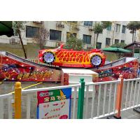 China Red Attractive Children'S Fairground Rides I - Beam Rail Material CE Approved wholesale