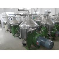 China PLC Control Disk Bowl Centrifuge , Centrifugal Oil Separator For Fish Meal wholesale