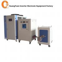 China 60KW  induction heating equipment for metal heat treatment machine with industrial chiller on sale