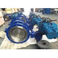 China DN100 Butterfly Valve wholesale