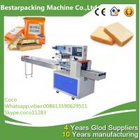 China Sliced Bread flow packing machine with automatic feeder wholesale
