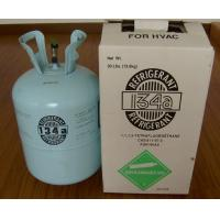 China refrigerant gas r134a wholesale
