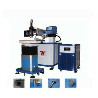 China Mould Laser Welding Machine for Sale ,  Laser Welder Mould Machine Water Cooling wholesale