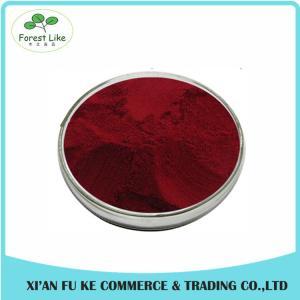 China Pyrroloquinoline Quinone Disodium Salt Powder 99% wholesale