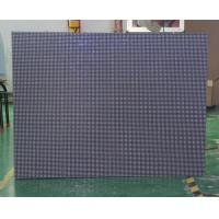 China P10 SMD LED Screen 5500cd/㎡ , 16*16 Outdoor Advertising Display wholesale
