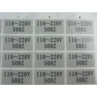 China Electronic self-adhesive label wholesale