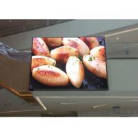 China P4 Indoor Full Color Led Display Screen , Indoor Led Video Walls Iron / Steel Material wholesale